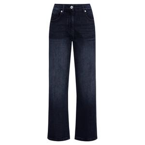 Damen Jeans-Culotte mit dezentem Used-Effekt