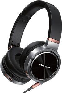 Pioneer SE-MHR5, Hi-Res On-Ear Kopfhörer