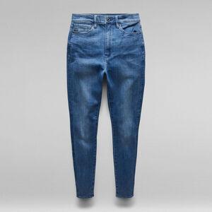 G-Shape High Super Skinny Jeans