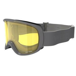 Skibrille Snowboardbrille G 500 S1 Schlechtwetter Erwachsene/Kinder grau