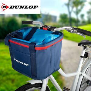 Dunlop Fahrradkorb mit Tragegriffen 15L Blau