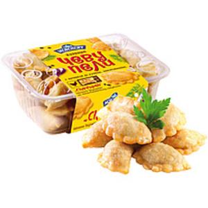 """Gebratene Teigtaschen """"Chevupeli Morozoff"""" mit Hühnerfleisch..."""