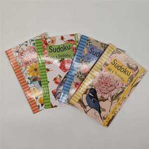 Sudoku-Heft/Sudoku-Buch, 94 Seiten