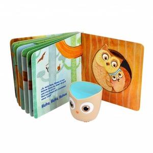 Music for Kids - Baby Uhu und seine Freunde