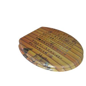 Adob - WC- Sitz Toilettendeckel Toilettensitz Klodeckel Chinesische Schrift