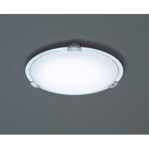 Trio LED-Deckenleuchte Yokohama Weiß Ø 75 cm